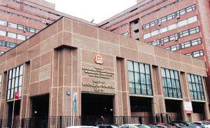 Russia Claims Successful Trials of 1st Covid Vaccine