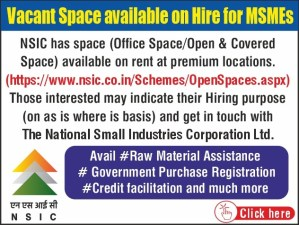 NSIC-Space Vacant Form