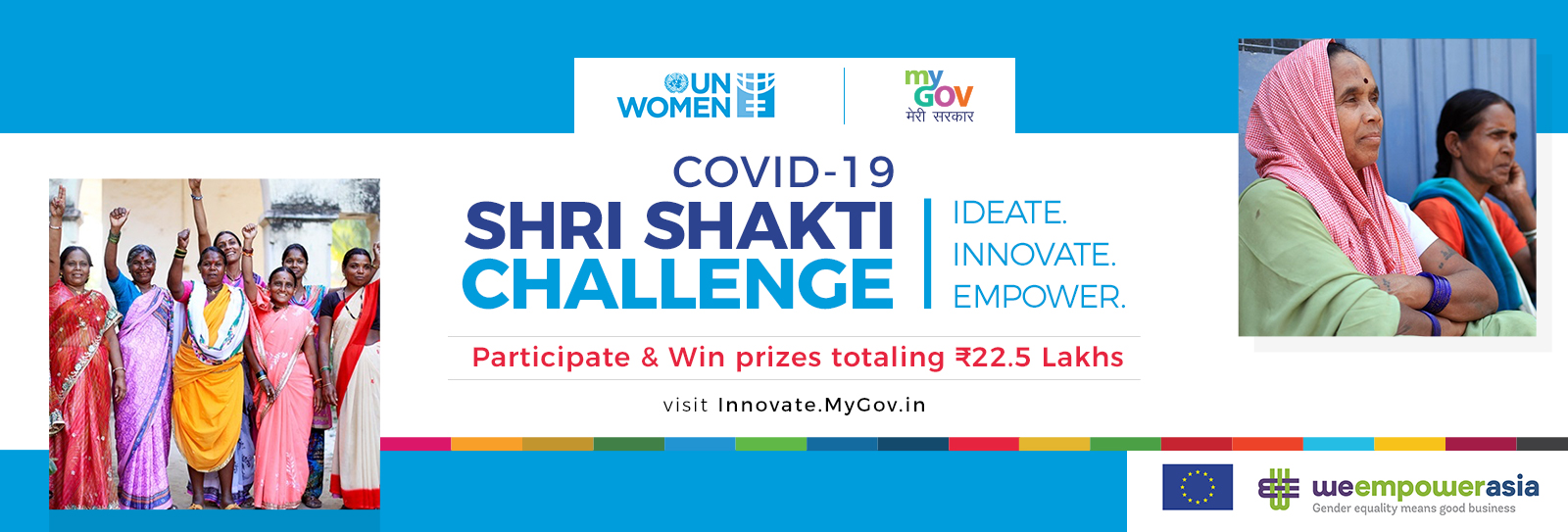 6 Women Led Startups Won COVID-19 Shri Shakti Challenge by MyGov in Collaboration with UN Women