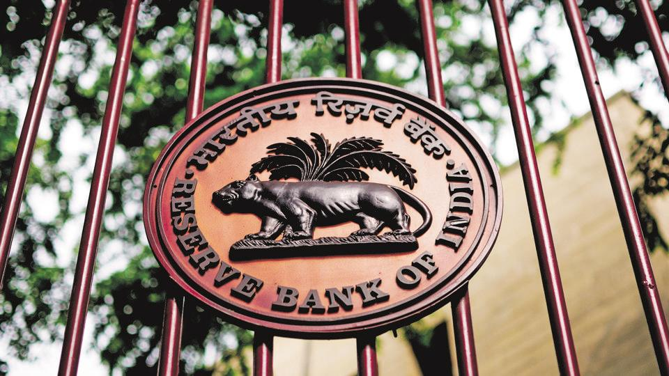 Industry Reaction on RBI's MPC