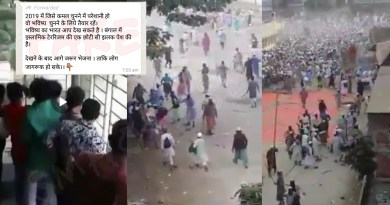 A video from Bangladesh is viral as violence in India as voting results.