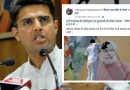 No! Sachin Pilot did not blacken Narendra Modi's face!