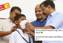 2019 photo of Delhi CM distributing masks is viral falsely relating it to the COVID pandemic.