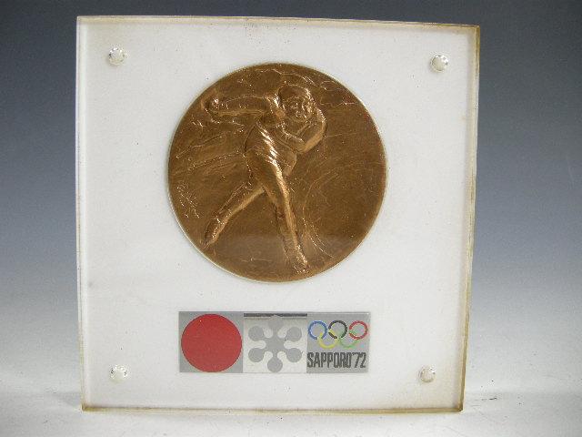1972年 札幌オリンピック 記念銅メダル 北村西望 作