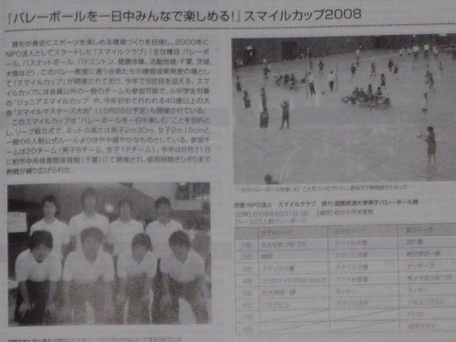 getubare2008112.JPG