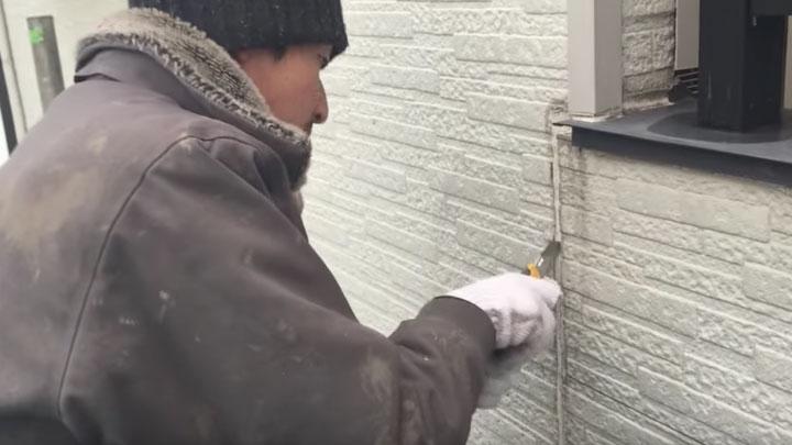 外壁の両サイドにカッターで切り込みを入れる