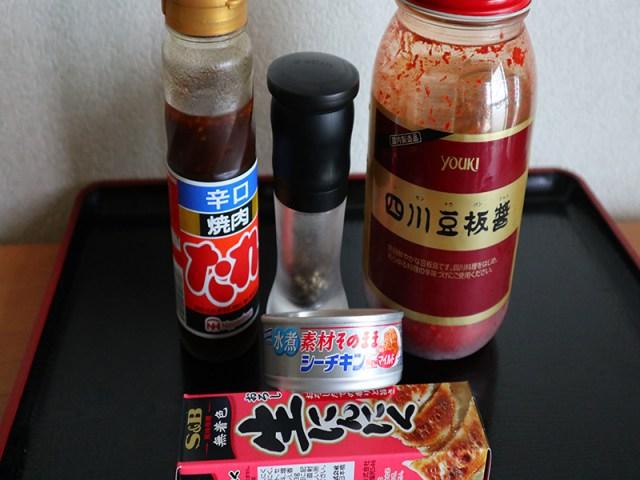 焼肉タレなど調味料