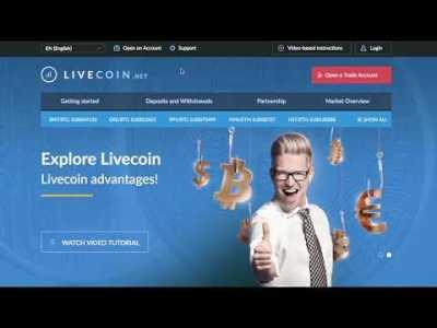 ノアコイン上場ロシアLIVECOINの新規口座開設方法
