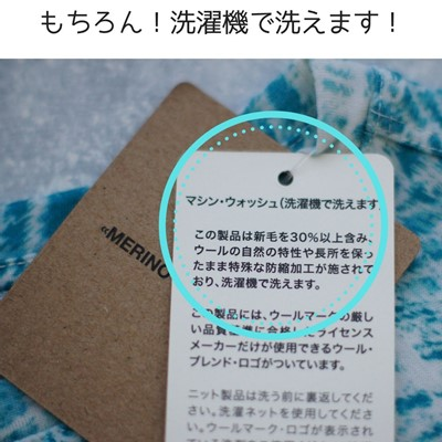 SNスーパーナチュラルヨガウェアの販売店舗と通販YOGATEE口コミレビューも!