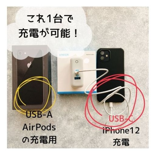 【iPhone12】電源アダプタで充電できない問題の解決法を紹介!