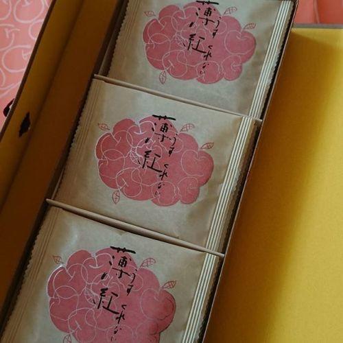 青森県で買いたいもの 「薄紅」