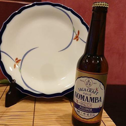 クラフトビールNomanbaのラベルは香蘭社さんのお皿のモチーフです。#宮内庁御用達 #有田焼 #有田ポーセリンパーク #nomanba #香蘭社 #koransha #おしゃれなビール #craftbeer