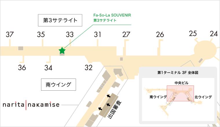 map-s3s-ja