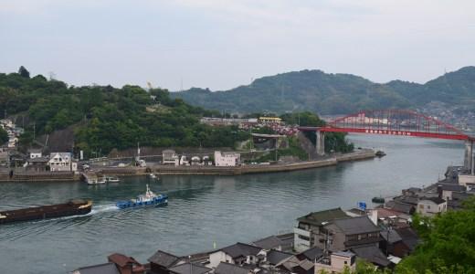絶景スポットを堪能!広島県の倉橋島で橋めぐりの旅