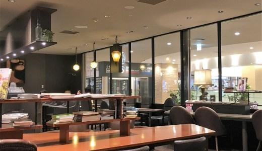 またここに来たくなるカフェ!千葉駅から直結なのも嬉しい