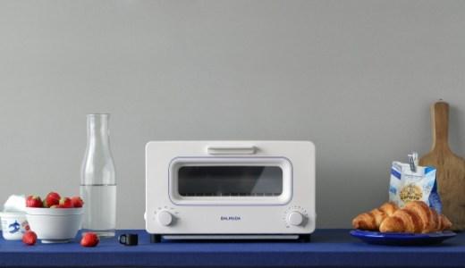 人気の銀座バルミューダ ザ・キッチンが、九州発の福岡へ出現