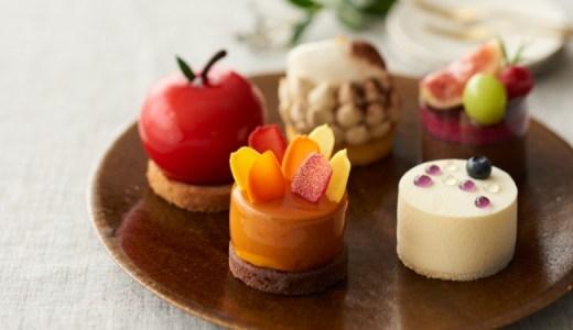 9月1日からは秋スイーツ!日本の四季とベルギーの伝統から甘い誘惑