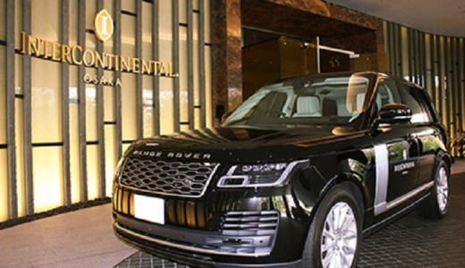 大阪梅田のホテルなら、レンジローバーに運転手つき