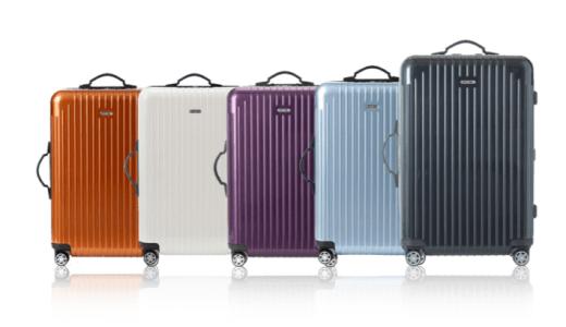 リモワとサムソナイトのスーツケース レンタルしてみる?!