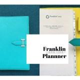 フランクリン・プランナーの手帳は、限定カラーがおすすめ