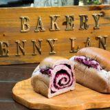 次なる「ららぽーと湘南平塚 meets パンのフェス」であのパンを予約したい