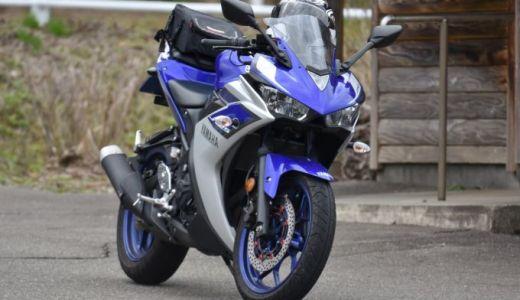 絶対避けたい!バイクの盗難から愛車を守るための対策どうしてる?!