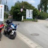 栃木県にあるライダーズ神社を目指して!道の駅経由でツーリング旅