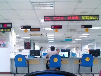 臺灣の運転免許証(住所変更)について | 我是日臺人