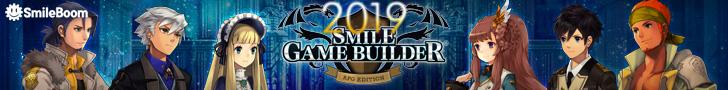 Smile Game Builder 2019