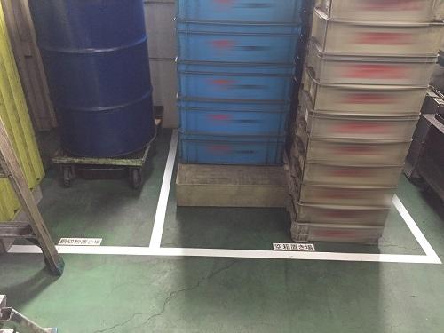 勝井鋼業 区画線 3s