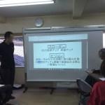 勝井鋼業 3s活動プレゼン