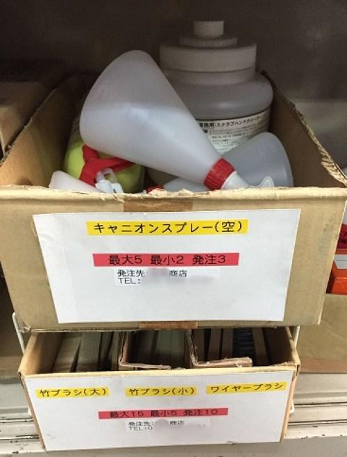 伊藤歯車 3S活動 事務所カウンター