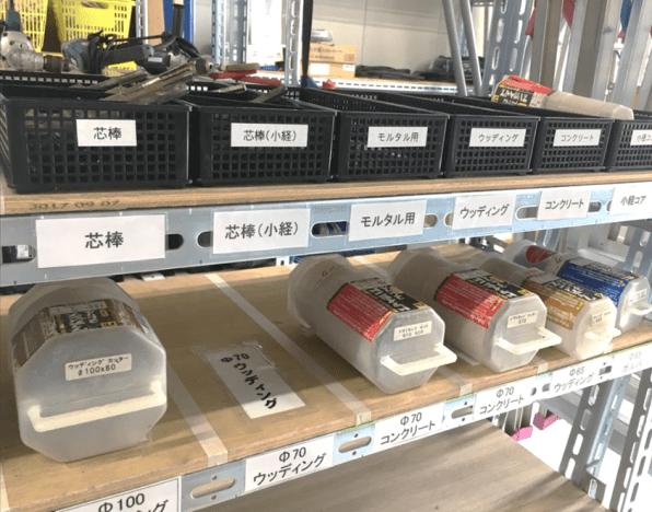整理整頓された棚の例