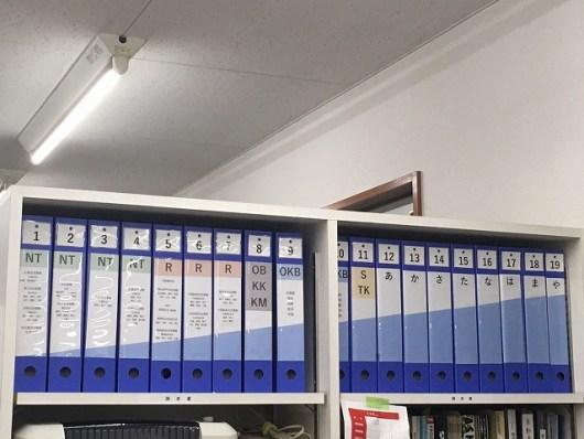 5S改善事例書類ファイル