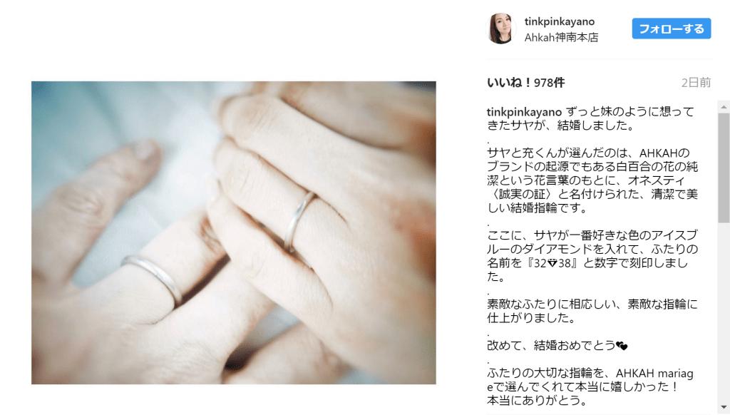 AHKAH取締役 福王寺 彩野氏のInstagram