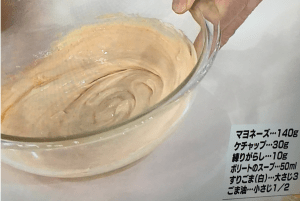 和風ボリート サルサ・マヨネーズのレシピ