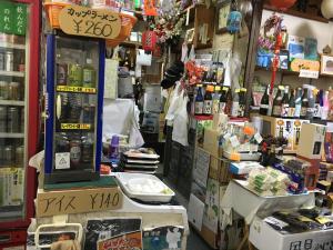 竹田津港のフェリー乗り場の売店