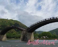 岩国の観光地で子連れにおすすめ!錦帯橋の口コミ