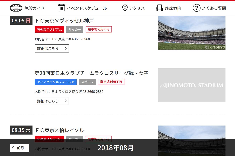 ライブ 中止 キンプリ
