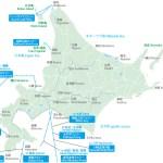 【北海道地震】フェリーの運航状況まとめ-乗船するまでの交通も確認