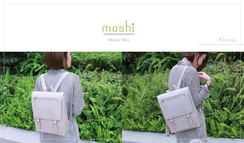 moshi helios mini 時尚雙肩迷你後背包 back