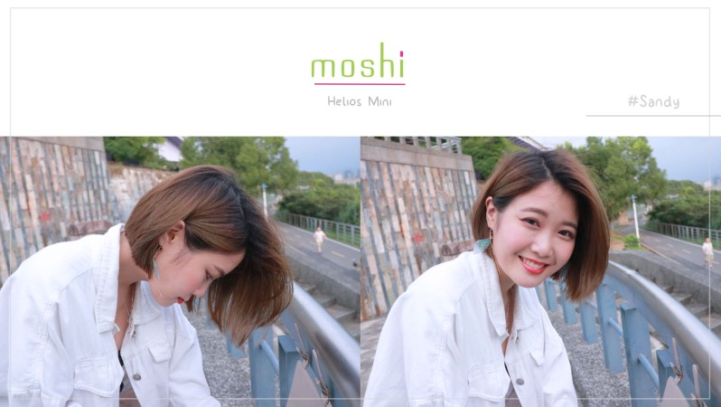 moshi helios mini 時尚雙肩迷你後背包