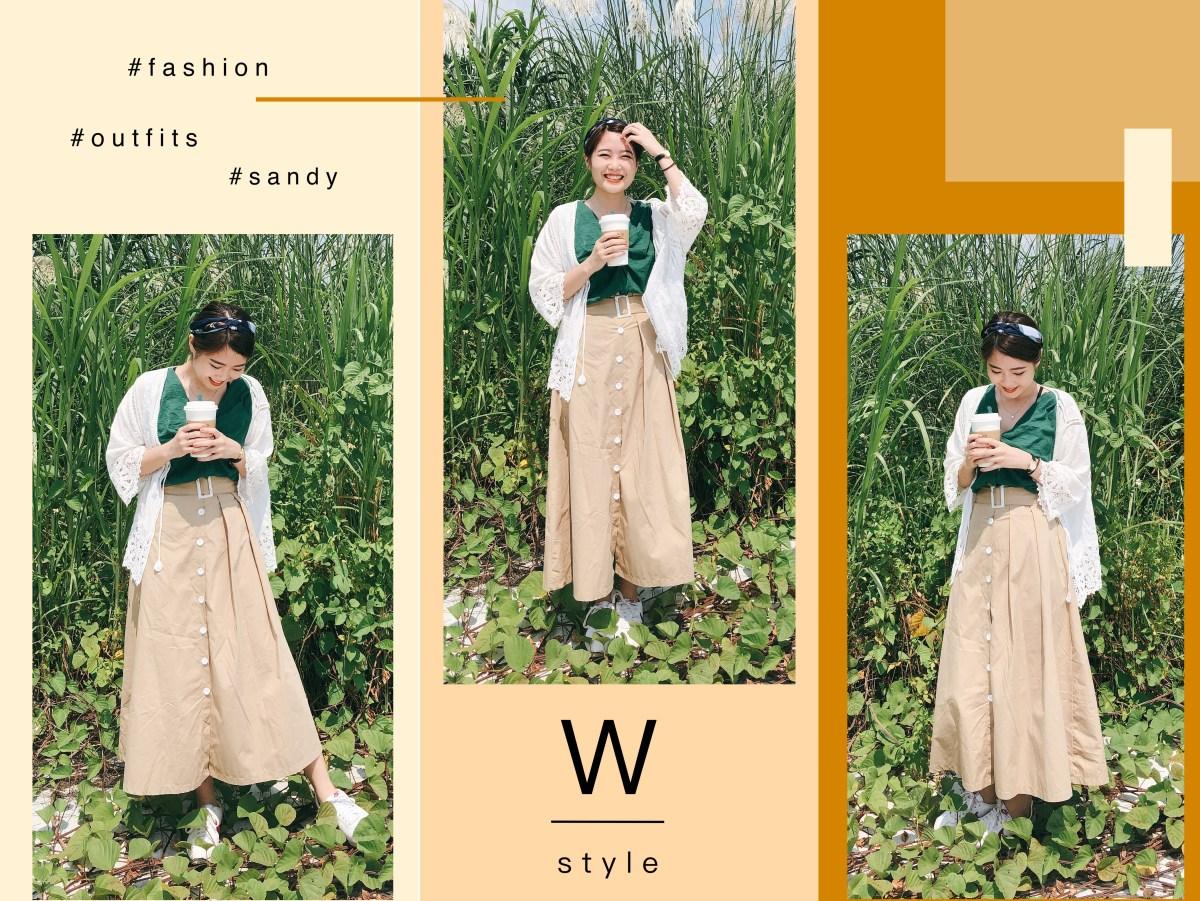 穿搭|堅持美感,是身為女人的執著 ; 從東京著衣到全新的「 Wstyle」#開箱