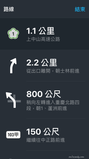 Carplay Apple Map 手機截圖