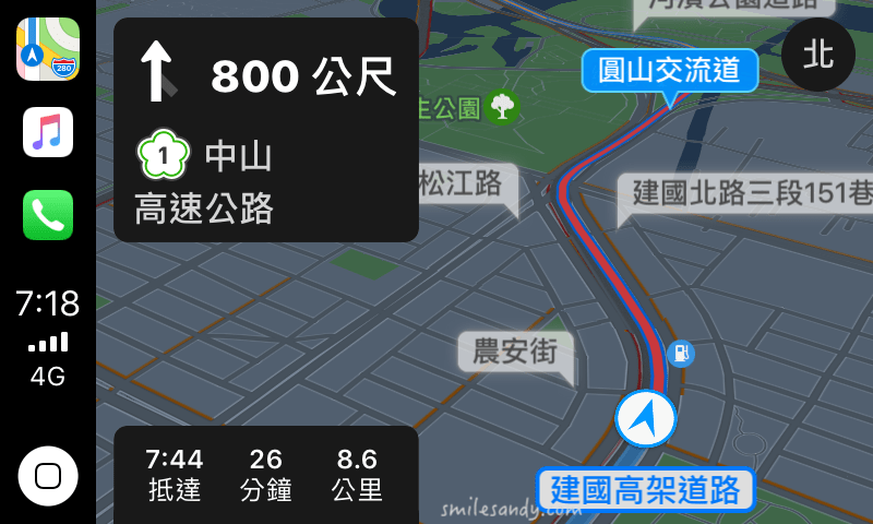 Carplay Apple Map 畫面截圖