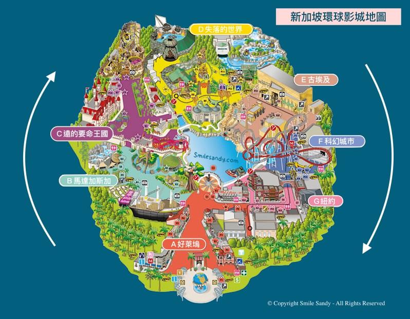新加坡環球影城遊玩攻略