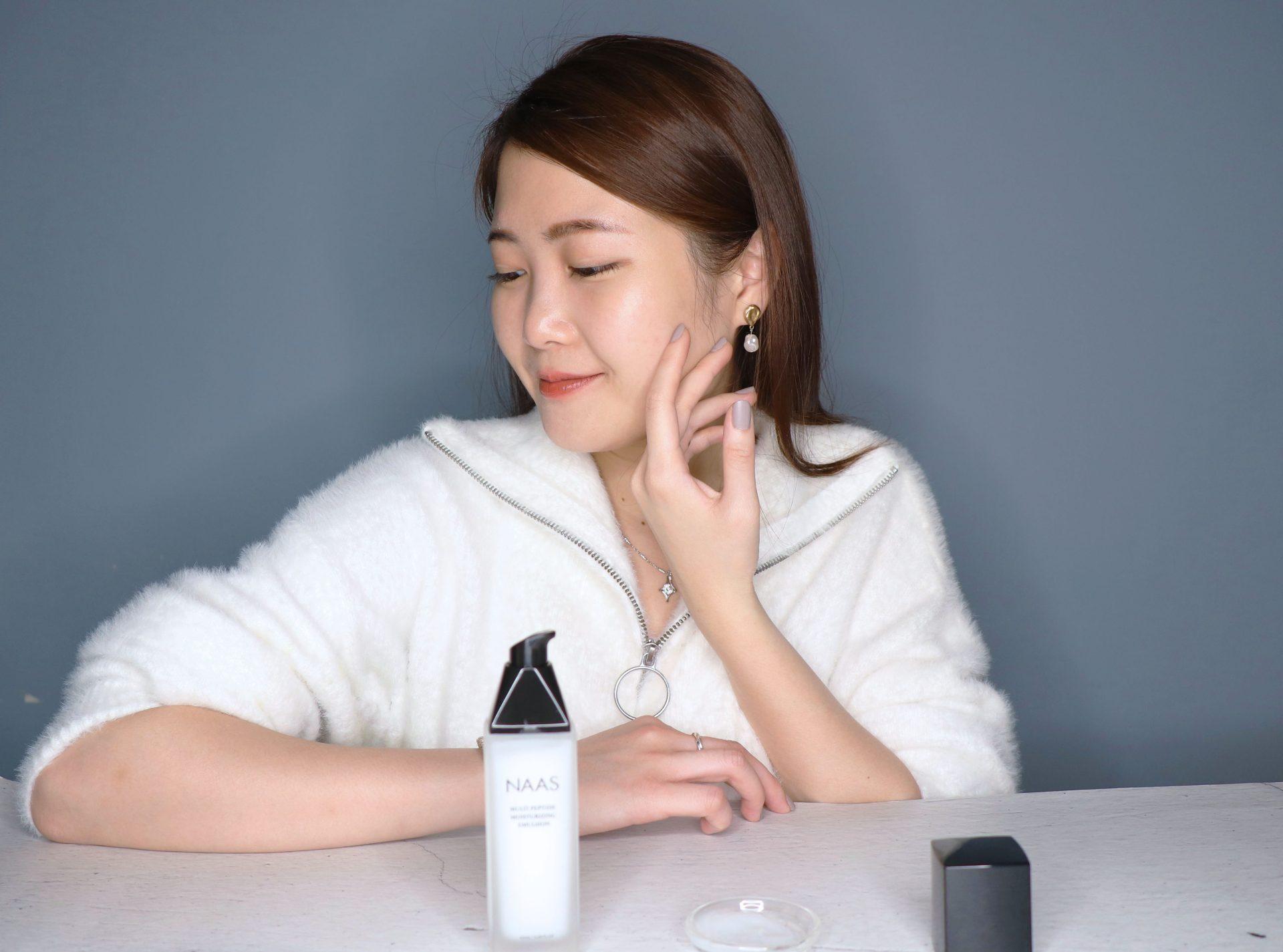 NAAS光子多肽超保濕淨白煥妍乳