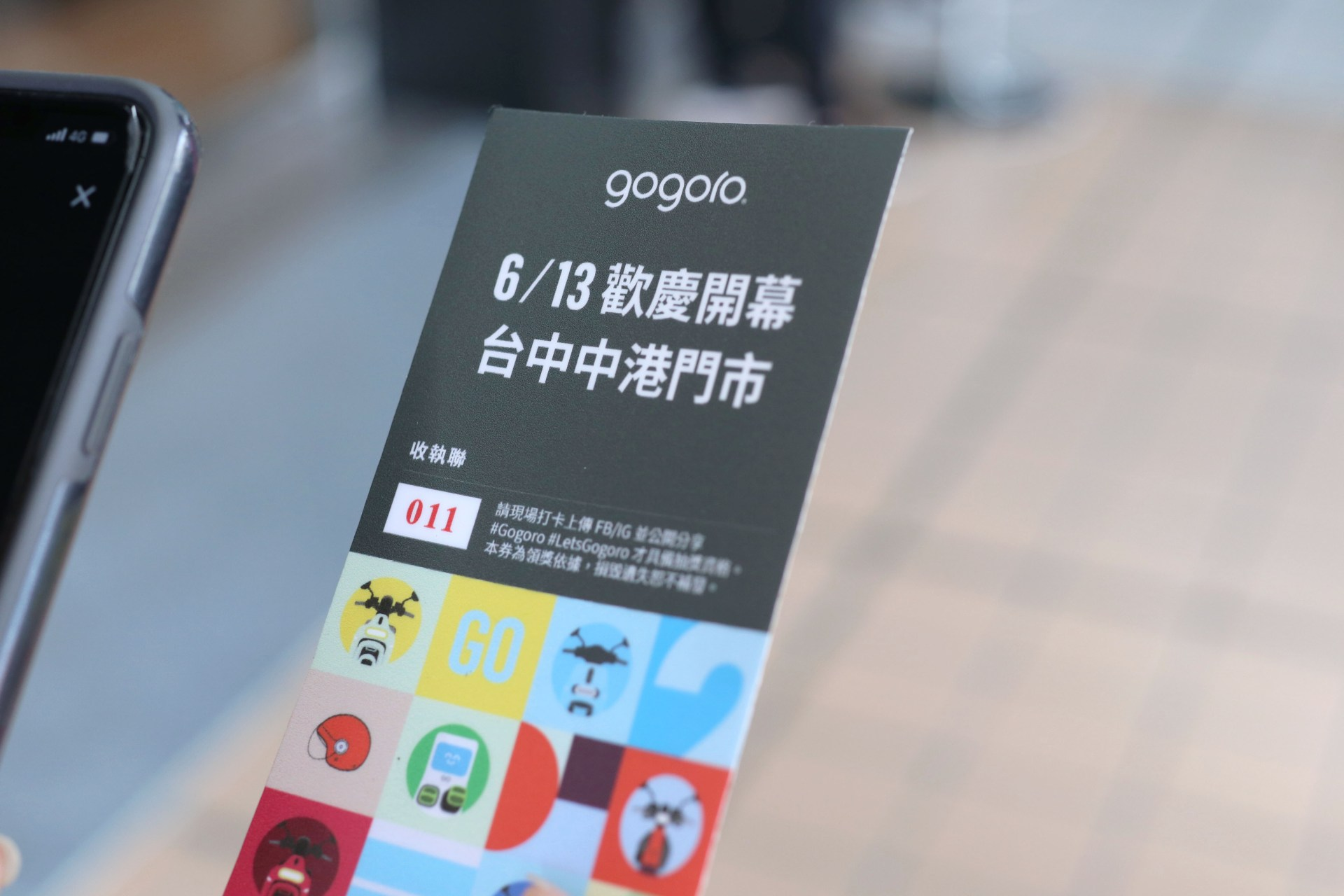 Gogoro 心得評價-台中中港門市開幕活動3