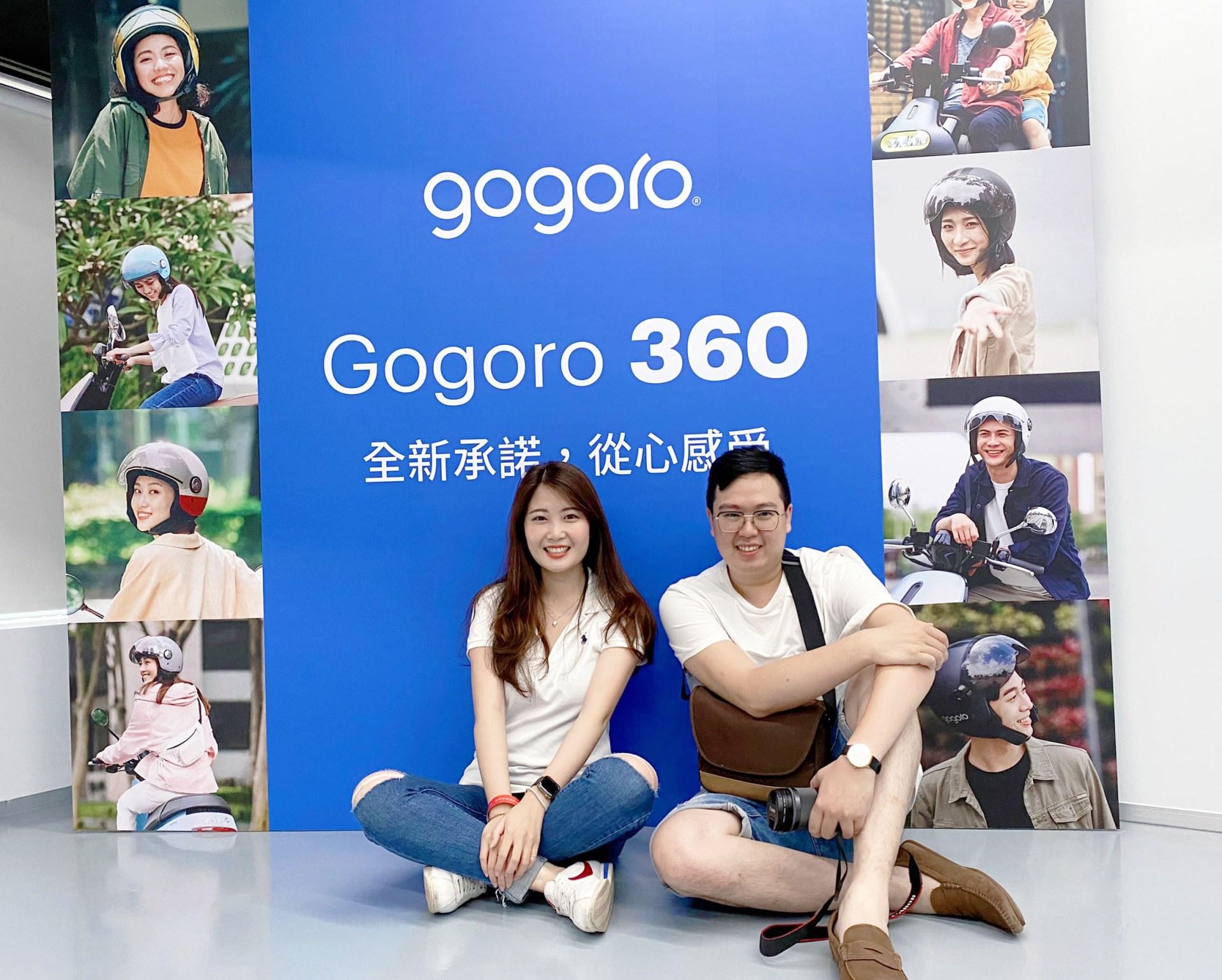 Gogoro 心得評價-台中中港門市開幕活動46