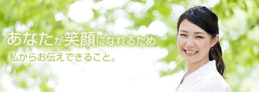 デザイン.fw_r2_c2
